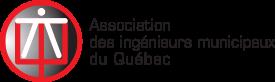 Association des ingénieurs municipaux du Québec (AIMQ)