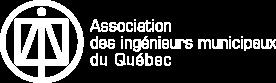 Association des ingénieurs municipaux du Québec - Logo
